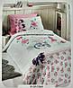 """Детское полуторное постельное белье First Choice Ranforce """"Clara"""""""