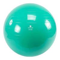 Шар Fit Ball  L