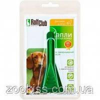 Рольф клуб капли от блох и клещей для собак 4-10кг.