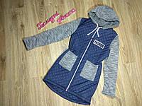 Курточка - пальто Blue для девочек