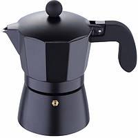 Гейзерная кофеварка эспрессо на 3 чашки San ignacio SG-3515
