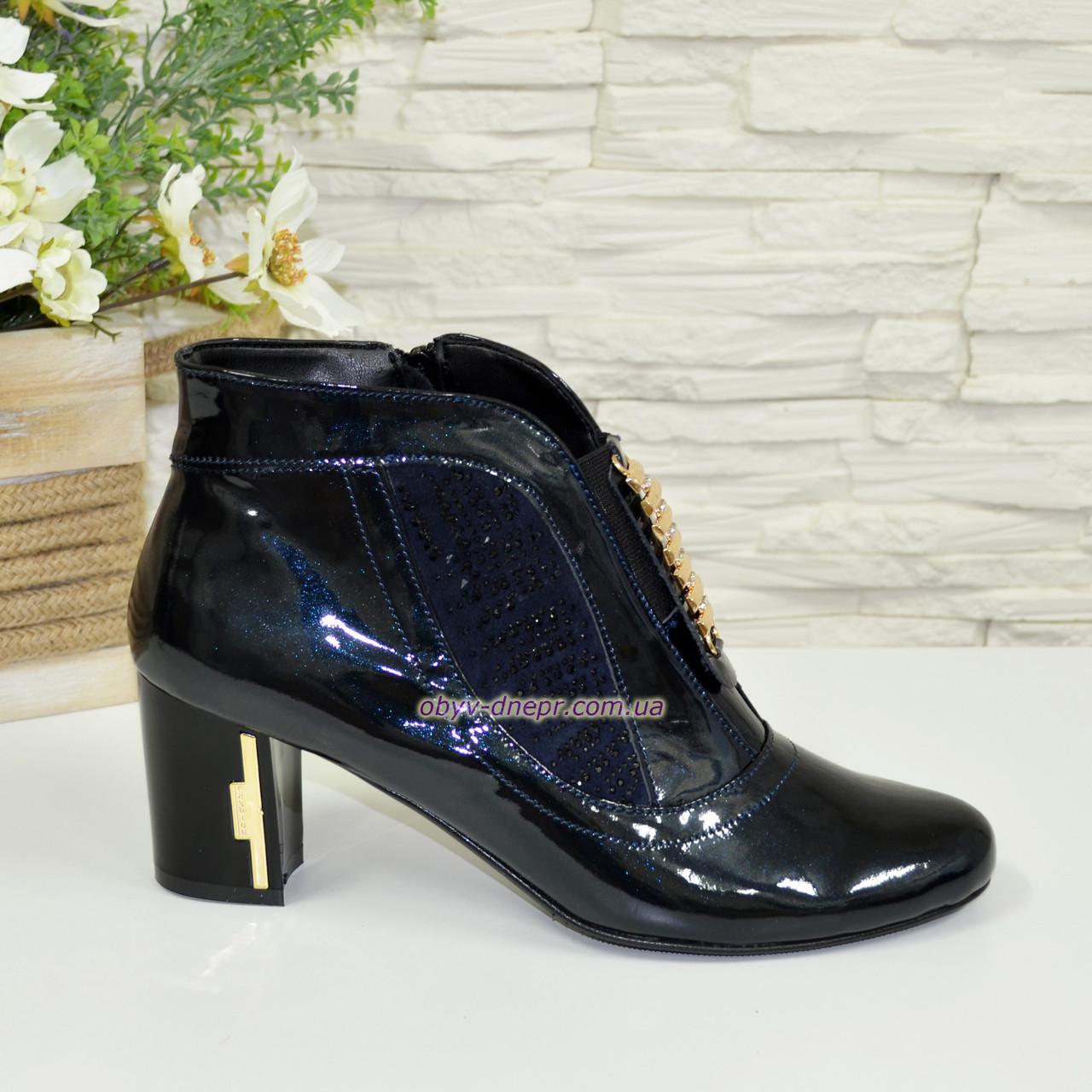Стильные женские лаковые зимние ботинки, декорированы стразами и фурнитурой.
