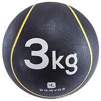 Медбол Domyos 3 кг.