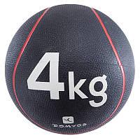 Медбол Domyos 4 кг.