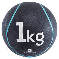 Медбол Domyos 1 кг.