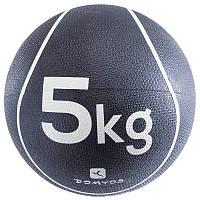 Медбол Domyos 5 кг.