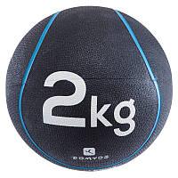 Медбол Domyos 2 кг.