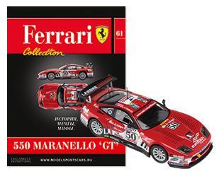 Модель коллекционная Ferrari Collection №61 (1:43)