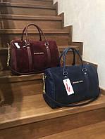 Женская стильная вместительная сумка (3 цвета)