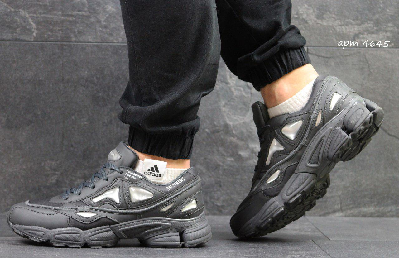 ddaf81a1 Модные мужские кроссовки Adidas raf simons,серые - Интернет-магазин Дом  Обуви в Хмельницком