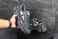 df09d76c Модные мужские кроссовки Adidas raf simons,серые: продажа, цена в ...