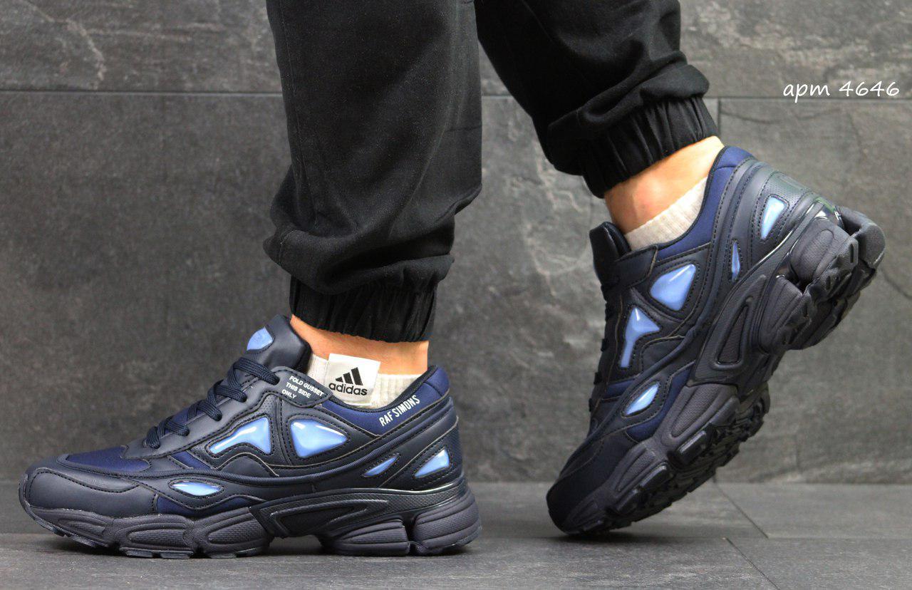 bd381aa60c91 Модные мужские кроссовки Adidas raf simons,синие с голубым -  Интернет-магазин Дом Обуви