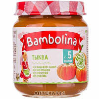 Пюре овощное детское BAMBOLINA (Бамболина) Тыква с 5-ти месяцев 100 г