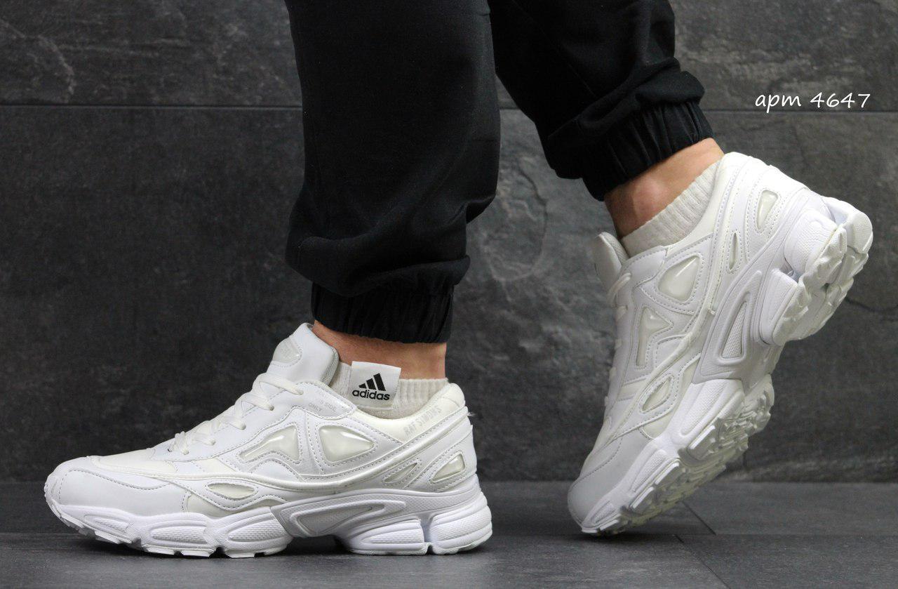 3f2e706e099e Модные мужские кроссовки Adidas raf simons,белые - Интернет-магазин Дом  Обуви в Хмельницком