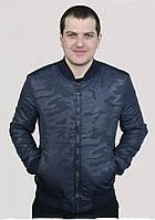 Мужская демисезонная куртка ветровка SK-298 52