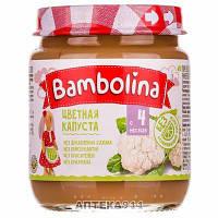 Пюре овощное детское BAMBOLINA (Бамболина) Цветная капуста с 4-х месяцев 100 г