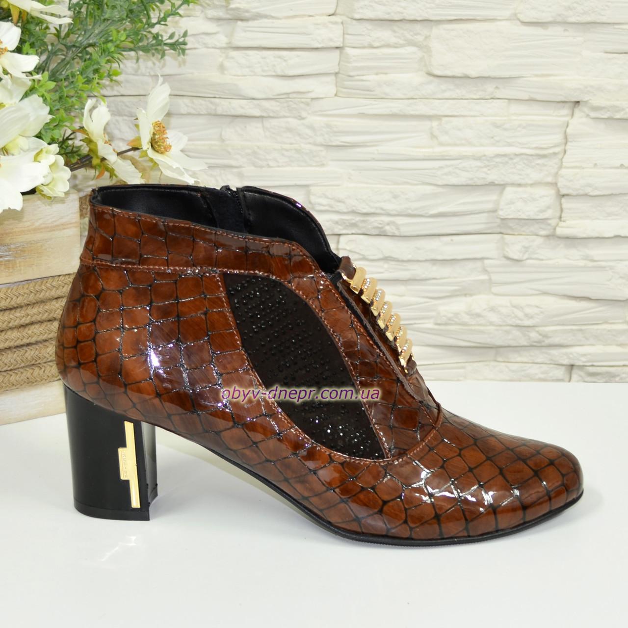 Стильные женские зимние ботинки, декорированы стразами и фурнитурой, кожа крокодил