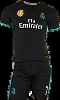 Футбольная форма детская Real Madrid Ronaldo 7 (SX,S,M,L,XL) 2018 гостевая NEW!