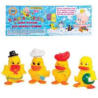 """Игрушка пищалка для купания в ванной """"Метр Плюс"""" 2820-4 желтый, утки, в упаковке 4 шт, ПВХ, в кульке, игрушки для ванной, игрушки для купания"""