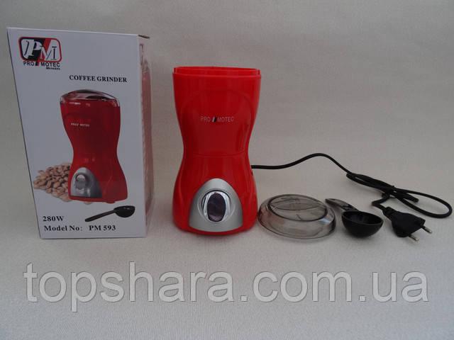 Кофемолка электрическая Promotec PM-593 Coffee Grinder 280W