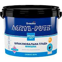Шпаклевка Sniezka Acryl-Putz финиш 1.5 кг