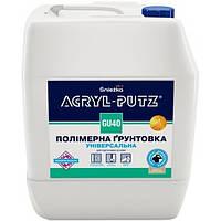 Грунтовка Sniezka Acryl-Putz GU 40 1 л