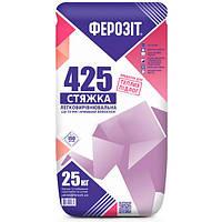 Стяжка Ферозит 425 25 кг