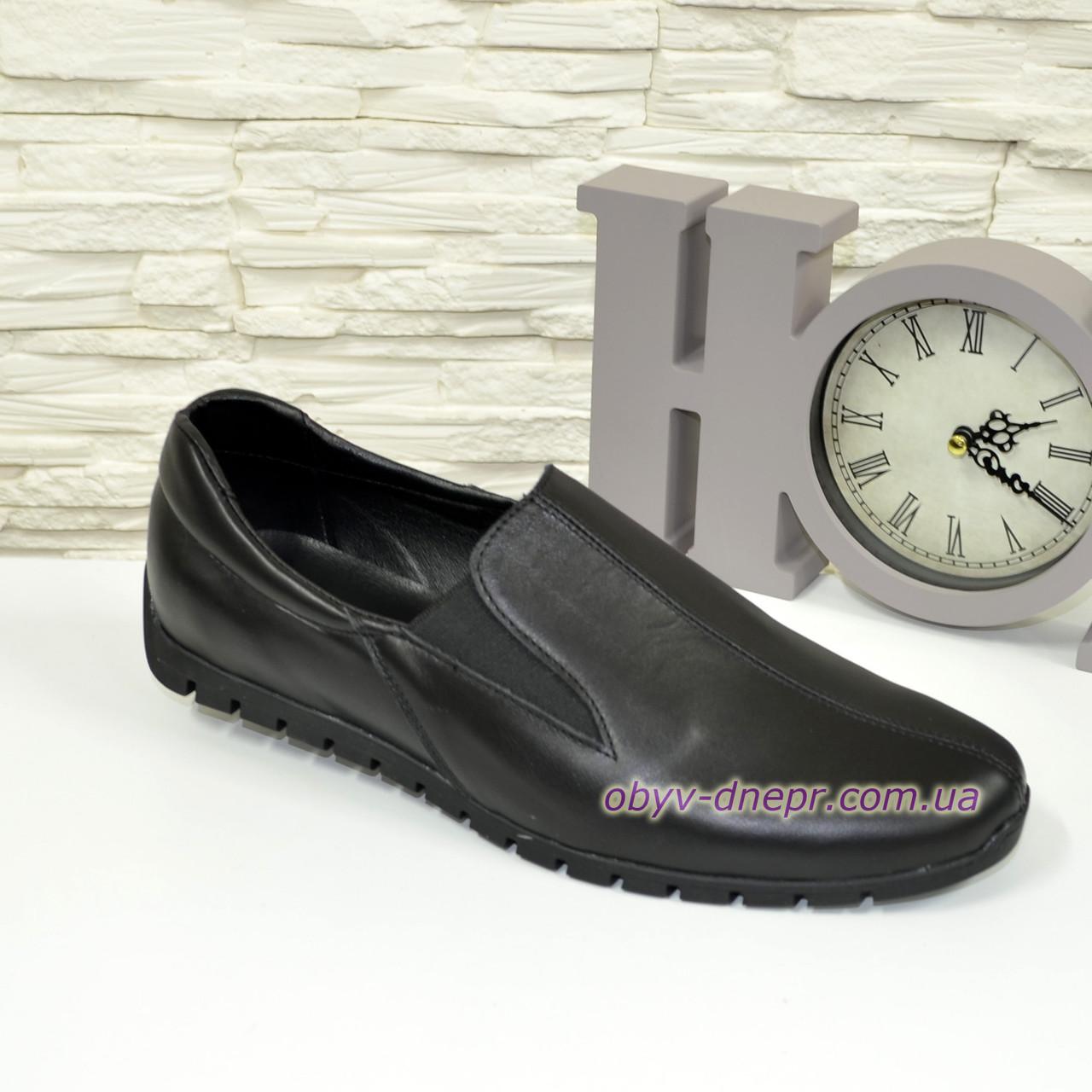 Туфли-мокасины кожаные мужские комфортные, цвет черный.
