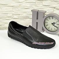 Туфли-мокасины кожаные мужские комфортные, цвет черный., фото 1