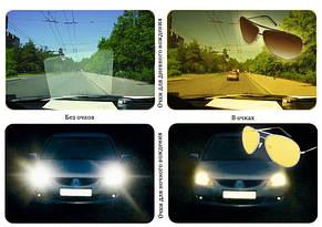 Очки для водителей мужские в гибкой оправе с поляризационными линзами AUTOENJOY AEJS01BMY, фото 3