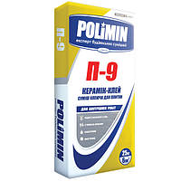 Клей для плитки Полимин П-9 эконом 25 кг