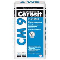 Клей для плитки Ceresit СМ-9 standart 25 кг