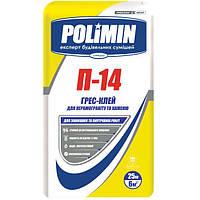 Клей для плитки Polimin П-14 грес 25 кг