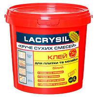 Клей для плитки Lacrysil Крепче сухих смесей 3 кг