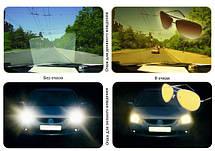 Очки для водителей унисекс в гибкой оправе с поляризационными линзами AUTOENJOY  AEJS01WY, фото 3
