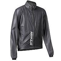 Куртка велосипедная водонепроницаемая B'twin 900