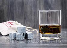 Камни для охлаждения напитков Whiskey Stones-2