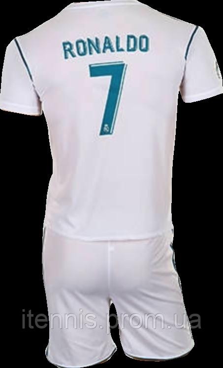 Форма футбольная детская Real Madrid Ronaldo 7 (XS,S,M,L,XL) 2018 домашняя NEW!