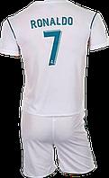 Форма футбольная детская Real Madrid Ronaldo 7 (SX,S,M,L,XL) 2018 домашняя NEW!
