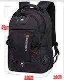 """Рюкзак чорний в швейцарському стилі великий 17"""" Swrgtaiti з кодовим замком, фото 7"""