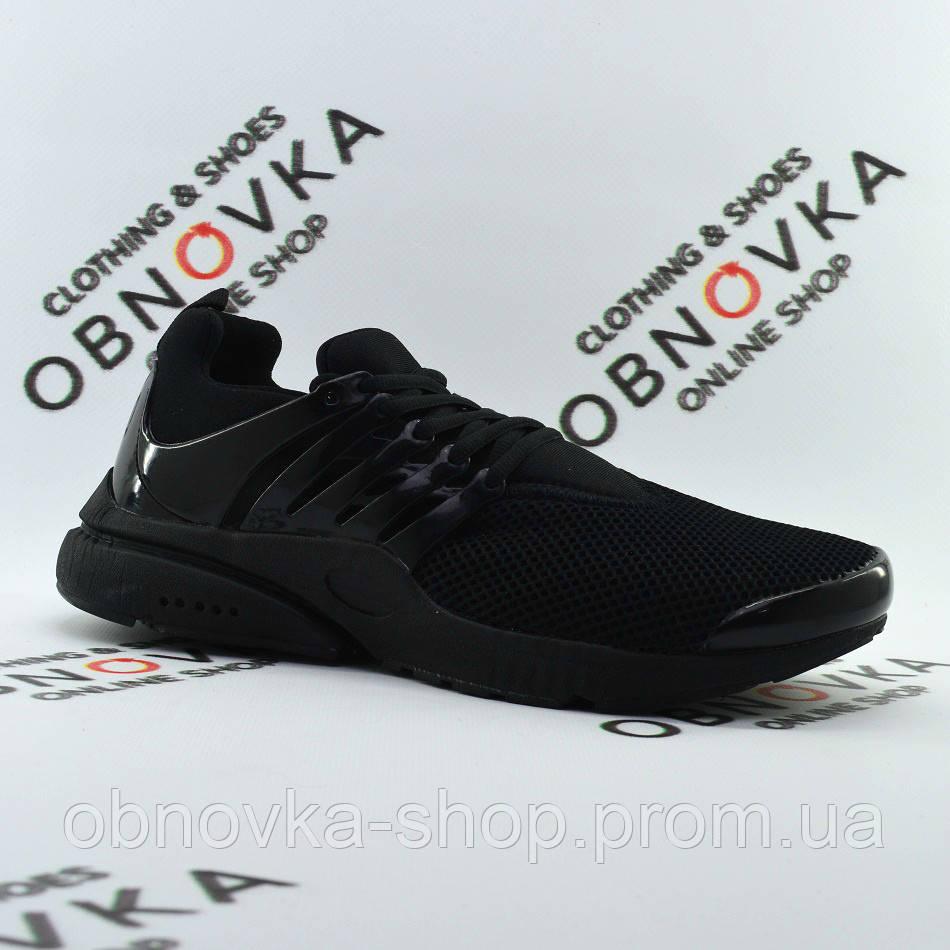16b2ddbe Мужские кроссовки недорого - Интернет-магазин одежды и обуви в Харькове