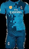 Футбольная форма детская Real Madrid Ronaldo 7 (SX,S,M,L,XL) 2018 резервная NEW!