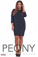 Платье Чарльзтон (48 размер, синий) ТМ «PEONY»