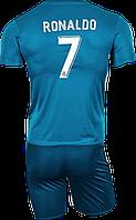Форма футбольная детская Real Madrid Ronaldo 7 (SX,S,M,L,XL) 2018 резервная NEW!