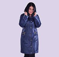 413afcac162 Женская Демисезонная Куртка — Купить Недорого у Проверенных ...