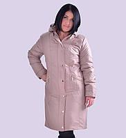 ddbe23643d32 Женская демисезонная куртка в Харькове. Сравнить цены, купить ...