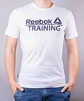 Белая мужская футболка Reebok Training (Рибок Тренинг) | 100 % хлопок, размеры: 44-52