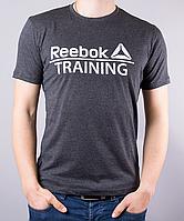 Темно-серая мужская футболка Reebok Training (Рибок Тренинг) | 100 % хлопок, размеры: 44-52
