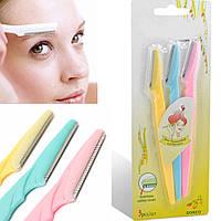 Бритва для коррекции формы бровей Tinkle Eyebrow Razor Trimmer Shaver Knife 3шт/компл-90грн или поштучно-35грн