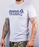 Серая мужская футболка Reebok Training (Рибок Тренинг) | 100 % хлопок, размеры: 44-52